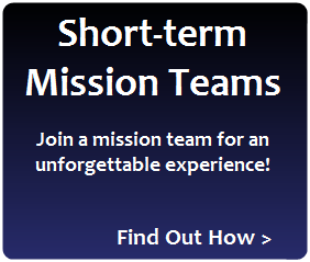 Short Term Mission Opportunities